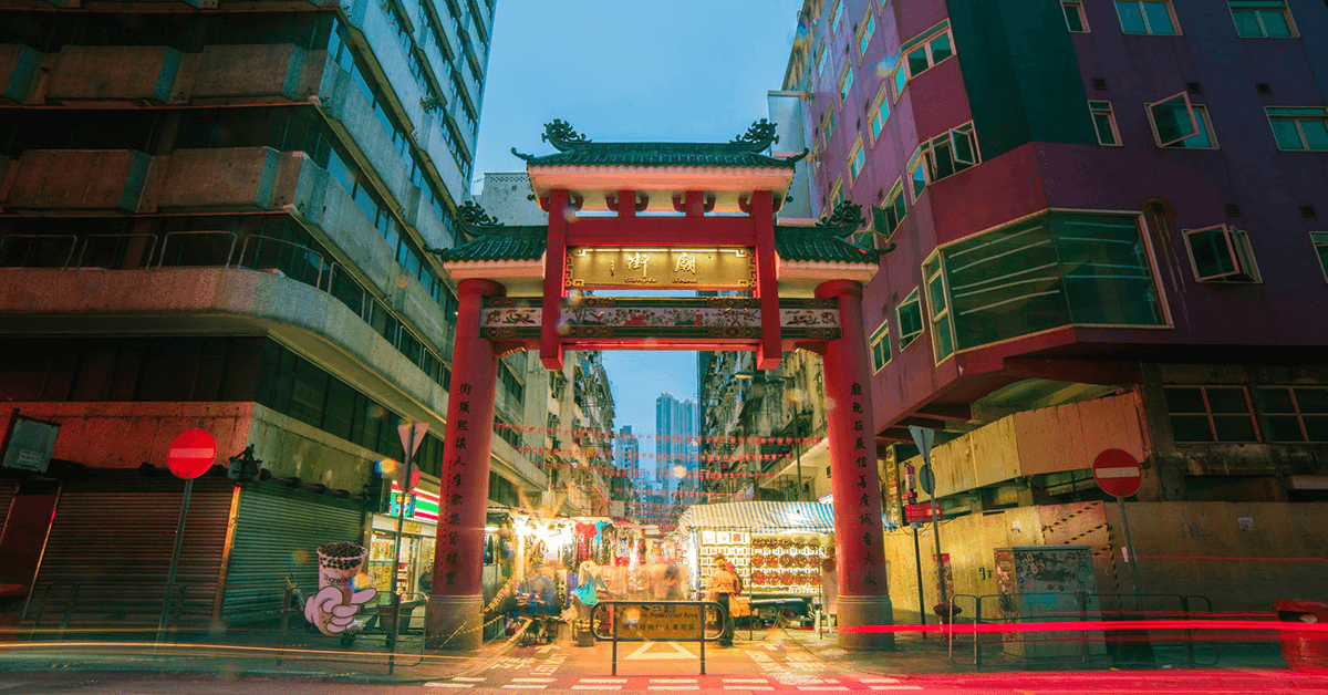 image of an arch in hong kong
